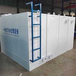 可定制粮油污水处理设备