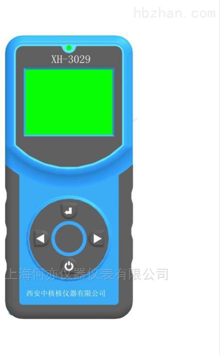 XH-3029防爆中子伽马巡检仪