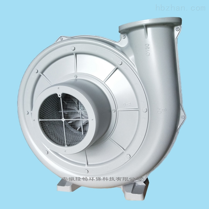 TB150透浦式鼓风机 中压风机