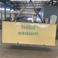 HS-YM印染油墨汙水處理設備