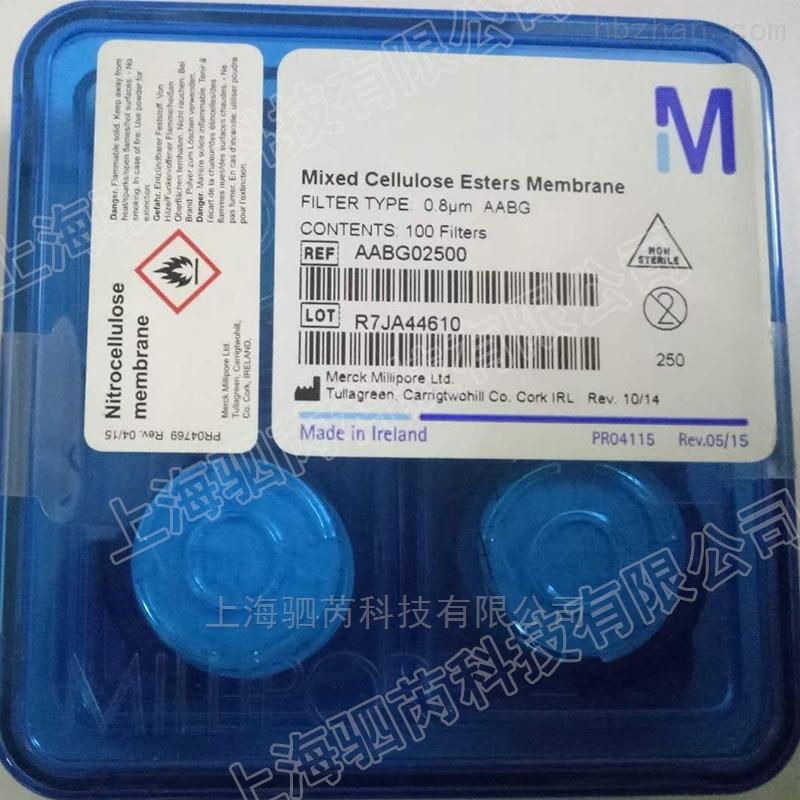 MF Millipore混合纤维素亲水性圆片滤膜