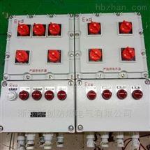 电动蝶阀配带远程防爆控制箱