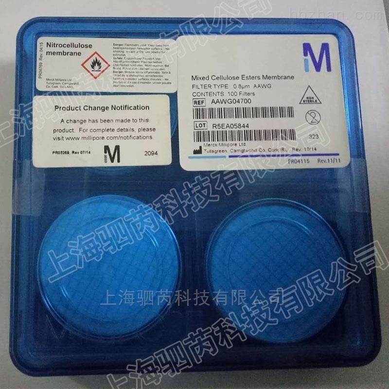 密理博0.8um孔径混合纤维素亲水表面滤膜