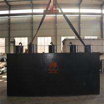 SL一体化生活污水处理工艺