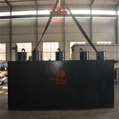 SL地埋式养殖污水处理设备