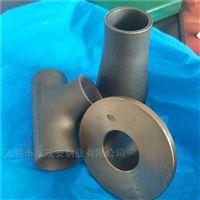 欧标B10铜镍对焊三通Bfe10-1-1