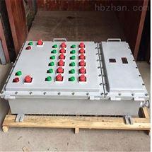 远程控制防爆电控箱
