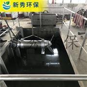 QJB4/4-1400/2-56/P低速推流搅拌机*潜水搅拌器价优质保