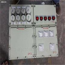 定做32A/220V防爆检修插座箱厂家