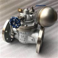 F745X不锈钢遥控浮球阀