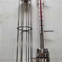 北方锅炉使用高压汽包液位计