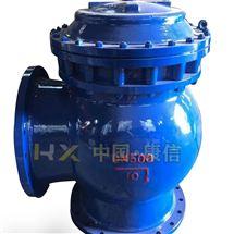JM644X隔膜式排泥阀
