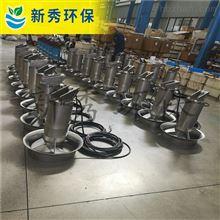 WQ100-22-15无堵塞液下排污泵自动搅均排污 泵厂家