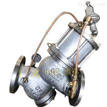 YQ98008过滤活塞式减压泄压阀