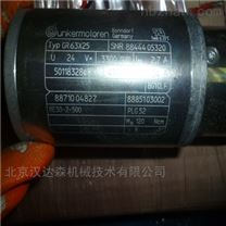 汉达森专|供Dunkermotoren直流电机 GR80X80