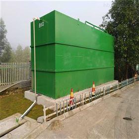 RC洗涤厂废水处理设备