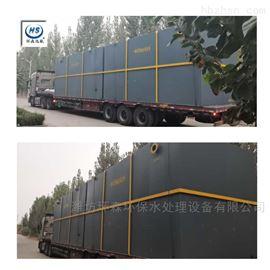 HS-YTH500吨一体化污水处理设备