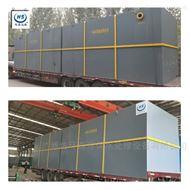 HS-WS农村生活污水处理设备按需订制