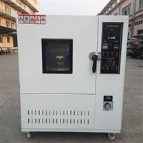 品牌SRT换气老化试验箱