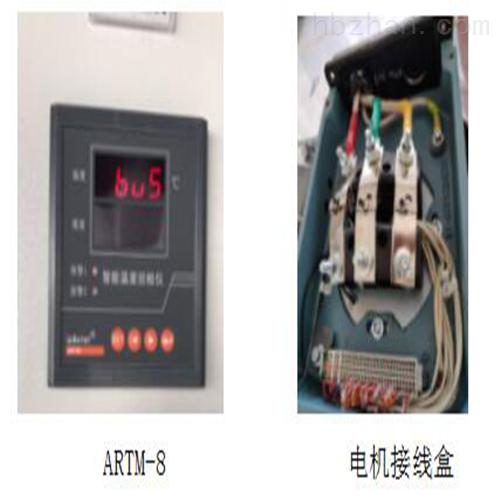 无线测温系统 无线温度监测系统