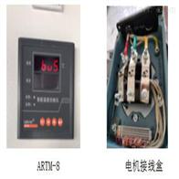 低壓開關柜接點測溫 無線測溫方案