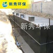 DW-B醫院一體化污水處理設備地埋式廢水改善