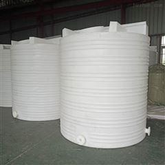 PT-3000L谦源3吨塑料氢氧化钠储罐  液碱储存桶
