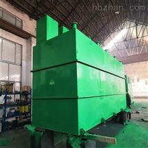 50吨乡镇污水mbr一体化设备装置