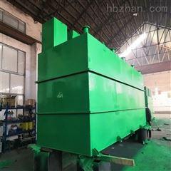 ZM-100天津众迈医院污水处理设备工艺介绍选用