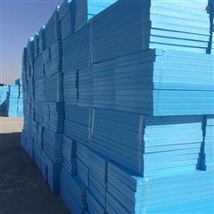 1200*600屋顶外墙挤塑板定制批发