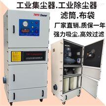 锂电池粉末除尘脉冲集尘器/集尘机