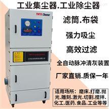 磨床工业集尘器/集尘机
