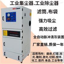 扬尘收集脉冲集尘器/集尘机