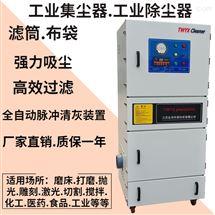 印刷机除尘装置