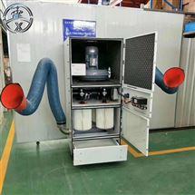 钻机集尘器