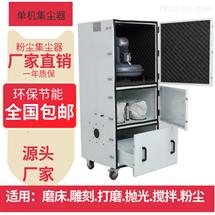 JC-750磨床抛光集尘器