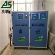 XSYF-50L-D化学实验室综合废水处理设备厂家