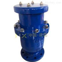 HBGP4X防水锤空气阀