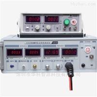 HUSTEC-1600A-MT便携式IGBT测试仪-华科智源  变流器用IGBT