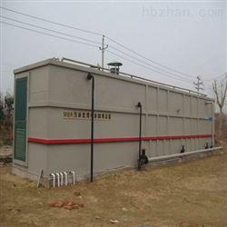 200吨一天污水处理设备
