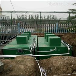洗车房污水处理设备售后