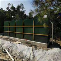 紅酒廠廢水處理設備