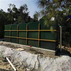 常州市生活污水处理设备一体化