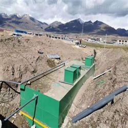 洗涤厂污水处理设备方案说明