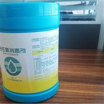专业高效活性氧消毒剂多少钱