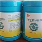 卫生室专业活性氧消毒粉剂生产厂家