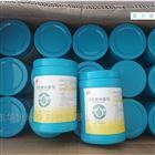 活性氧消毒粉使用步骤