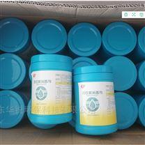 活性氧消毒剂使用效率高