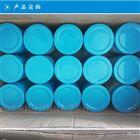 华锐--桶装活性氧消毒粉多少钱