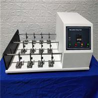 皮革耐折试验仪